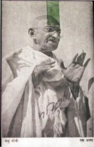 HH-Gandhi